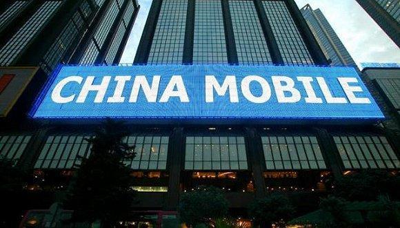 """《中国移动遭""""薅羊毛"""" 一个月被黑卡刷走8.2万G流量》"""