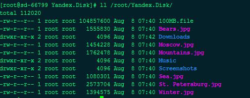 《俄罗斯网盘——Yandex Disk免费10G容量——小文's blog》